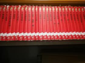 古龙全集(80册)