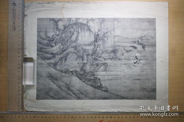 珂罗版,五代李成、王晓《读碑巢石图》