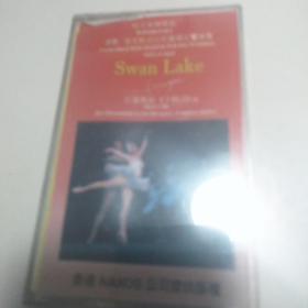 芭蕾舞剧(天鹅湖)磁带