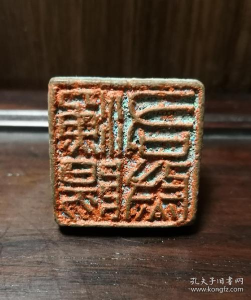 印章,鎏金铜印