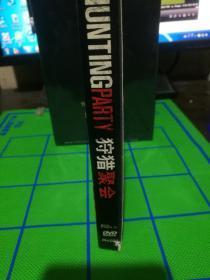 DVD   狩猎聚会  精装收藏版