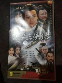 风尘三侠传又名游龙惊凤金超群潘迎紫主演