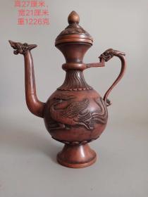 紫铜凤纹酒壶,造型美观漂亮
