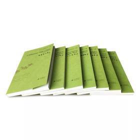 王财贵英文经典书籍爱读经 典藏版精装7本全套 正版带翻译教材