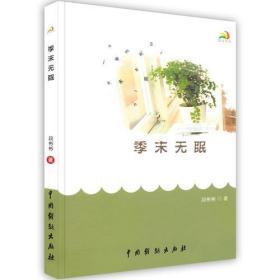 神农茶都全球楹联大赛获奖作品集