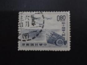 【6922】台湾信销邮票 第十届军人节 上品