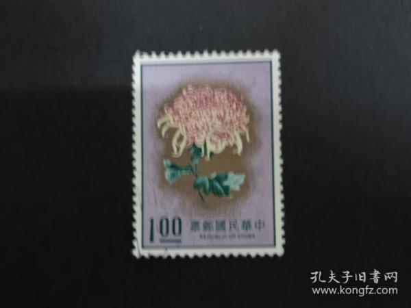 【6936】台湾信销邮票  上品