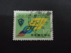 【6966】台湾信销邮票 上品