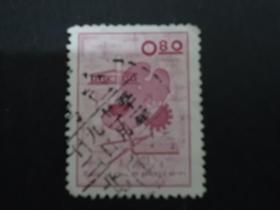 【6968】台湾信销邮票 上品