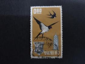 【6975】台湾信销邮票   背黄