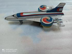 《垂直飞机》铁皮玩具飞机《原盒库存》