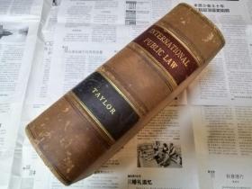 首现清代光绪1901年早期珍稀文献《A Treatise On International Public Law》