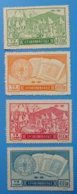 纪12 太平天国金田起义百年纪念(再版)邮票