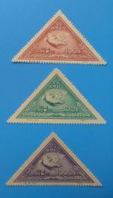 纪10 保卫世界和平(第二组)三角形 邮票(原版)