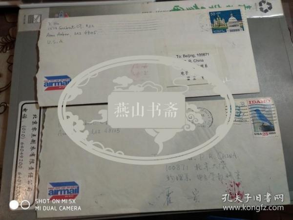 美国物理学,胡学东。信札5件带封