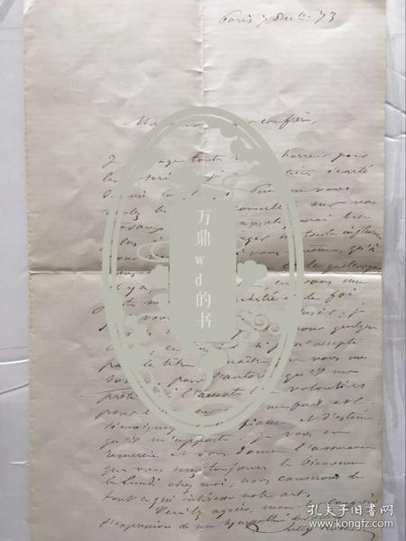 首届诺贝尔文学奖得主普吕多姆亲笔信一封