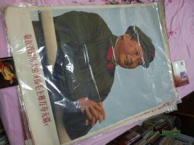 全开文革宣传画:敬祝我们伟大的领袖毛主席万寿无疆!(保真保老105x75cm)