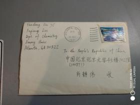 美国,刘艳红。写给肖静伟,信札1件带封,贺卡一件