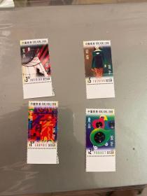 香港设计:邮票(4枚)