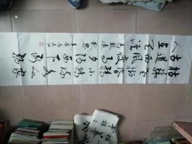 郭文江书法 编号08