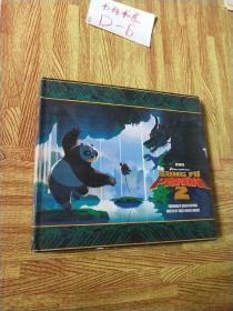 The Art of Kung Fu Panda 2功夫熊猫2电影设定