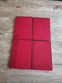 《毛泽东选集》1-4卷红皮,32开。