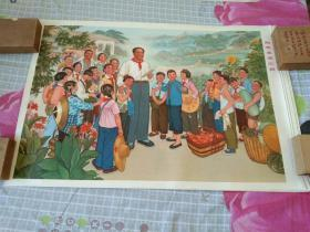 2开文革宣传画年画-----《向毛主席汇报》---(保真,包老)品极佳 几乎全新