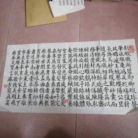 郭文江书法 015