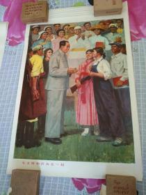 2开文革宣传画年画-----《毛主席和民兵在一起》---(保真,包老)品极佳 几乎全新