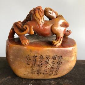 寿山石原石镂空雕三螭虎随形印章T40154