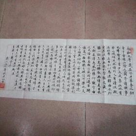 郭文江书法 编号036