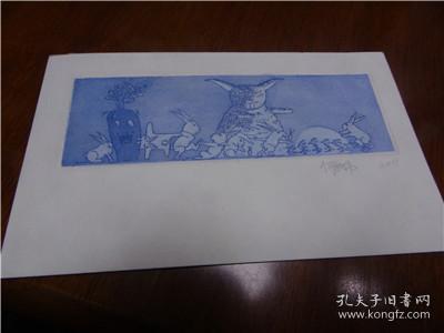 著名版画家何世伟铜版版画有签名