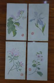 民国时期荣宝斋套色木版水印信笺、花笺(四张合售)