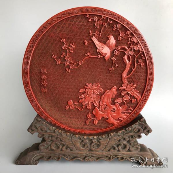 旧藏 漆器剔红 漆雕喜上眉梢盘 尺寸35厘米 重1970克