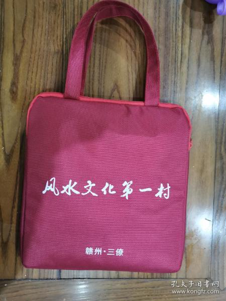 风水罗盘袋,书袋一体。