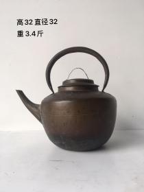 清代 煮茶用 老铜壶 品相完好,工艺精湛,喝茶悟道,铜壶煮水尺寸:32/31cm