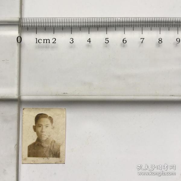 老照片2cm------帅哥肖像照