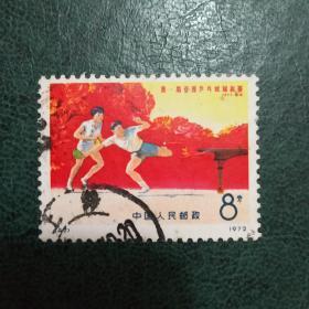 【邮票:老纪特 文革票 编号票 JT票】编号47