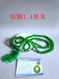 清代传世天然冰种老坑翡翠珠链,108颗,带证书