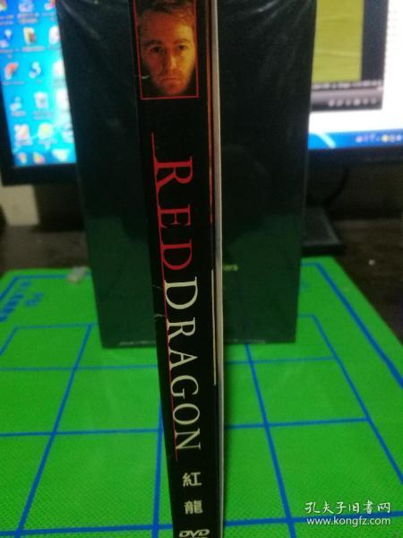 DVD   红龙  精装收藏版