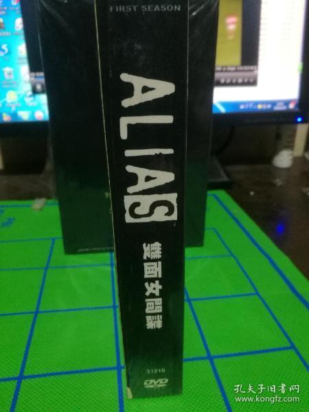 DVD   美剧 双面女间谍   6碟盒装收藏版