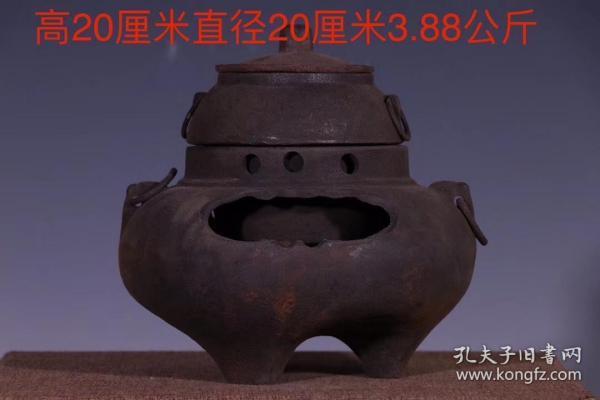 清,铸铁煮茶炉一套,做工精细,造型别致,包浆浑厚,品相完好,尺寸如图