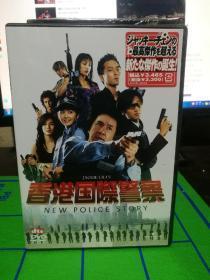 DVD  日版  新警察故事 自带中文字幕