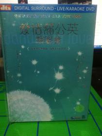 DVD   爱情蒲公英演唱会  精装收藏版
