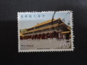 【6965】台湾信销邮票 上品