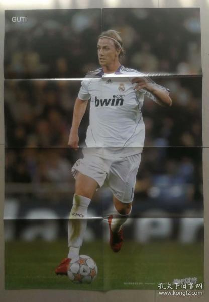 足球海报  古蒂