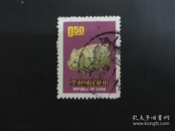 【6983】台湾信销邮票     有折印角弱