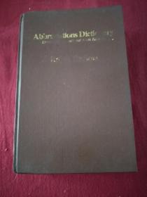英文书籍:Abbreviations Dictionary 英语缩略语词典(国际第六增订版)内部交流,