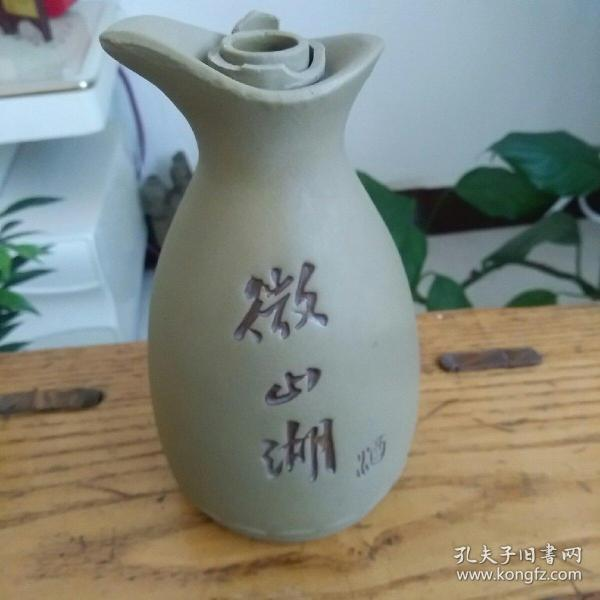 微山湖酒瓶