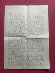 紫砂壶收藏者杜X龙致罗文华信札一通2页